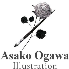 小川麻子 イラストレーター